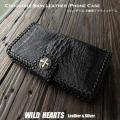 クロコダイル 本革 iphoneケース手帳型 ザーケース クロコ ワニ革/牛革 ブラック/黒 Crocodile Skin Leather iPhone Flip Case Wallet Cover Custom WILD HEARTS (ID ip2878r45)