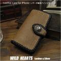 本革 iphoneケース手帳型 アイフォンケース  レザーケース クードゥー革 チャールズ・F・ステッド社 ライトブラウン Genuine Kudu Leather Wallet Cover Flip Case for iPhone WILD HEARTS Leather&Silver (ID ip3774)
