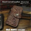 本革 iphoneケース手帳型 アイフォンケース  カバー レザーケース カービング ハンドメイド サドルレザー Genuine Leather Folder Protective Case Cover For  WILD HEARTS Leather&Silver (ID ip3637)