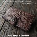 クロコダイル 本革 iphoneケース 手帳型レザーケース クロコ ワニ革/牛革 ブラウン/茶 Crocodile Skin Leather iPhone Flip Case Wallet Cover Custom WILD HEARTS Leather & Silver (ID ip2879r45)