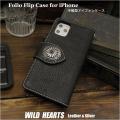 本革 iPhoneケース手帳型  スマホケース レザー ブラック 黒 牛革 コンチョ付き Genuine Leather iPhone Flip Case Wallet Cover/Folio-styled design WILD HEARTS Leather&Silver (ID ip2866r93)