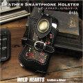 和柄 スマホケース アイフォーンケース レザー 牛革/京ちりめん友禅  Leather Smartphone iPhone Case Cellphone Case Japanese kimono fabric YUZEN WILD HEARTS Leather&Silver (ID sc1516r19)