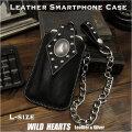 在庫処分!iPhone Plus/Max スマホベルトケース スマホケース レザー/本革 チェーン付き Lサイズ  Genuine Cowhide Leather Smartphone Case Biker Belt Pouch WILD HEARTS Leather&Silver ( ID cc2554r22 )