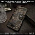 クリックポストのみ送料無料! スマホケース付き手帳型財布 多機種対応 カードケース 財布一体型 花柄 薔薇 レディース 牛革/レザー Genuine Cowhide Leather case for Smartphone and Apple iPhone 6/6s/7/Plus WILD HEARTS Leather&Silver (ID sc3477d4)