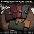本革 iphoneケース手帳型 アイフォンケース レザーケース 馬革 6色 シュリンク Genuine  Leather Wallet Card Holder Cover Flip Case for iPhone Horsehide 6 Colors(ID ip3543)