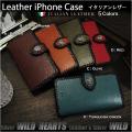 本革 iphoneケース手帳型 アイフォンケース レザーケース イタリアンレザー Genuine Italian Leather Wallet Card Holder Cover Flip Case for iPhone 5 Colors WILD HEARTS Leather&Silver(ID ip3544)