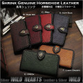 手帳型 スマホケース ホースレザー 馬革 多機種対応 スライド式   Genuine  Horsehide Leather Wallet Card Holder Cover Flip Case WILD HEARTS Leather&Silver(ID sc3543)