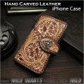本革 iphoneケース手帳型 レザーケース カービング ハンドメイド サドルレザー 革 財布 アイフォン Genuine Leather Folder Protective Case Cover For iPhone WILD HEARTS Leather&Silver(ID ip3516d6)
