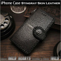 本革 iphoneケース 手帳型 スマホケース スティングレイ/エイ革 ハンドメイド 財布 Stingray Skin Leather Folder Protective Case Cover  WILD HEARTS Leather&Silver (ID ip2103r27)