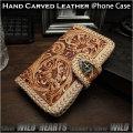 本革 iphoneケース手帳型  カバー 手帳型 レザーケース アイフォンケース 本革 カービング ハンドメイド サドルレザー Genuine Leather Folder Protective Case Cover For iPhone WILD HEARTS Leather&Silver (ID ip3061)