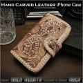 本革 iphoneケース手帳型 アイフォンケース 本革カバー レザーケース カービング スマホケース Genuine Leather Folder Protective Case CoverX WILD HEARTS Leather&Silver (ID ip2574r101)
