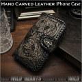 本革 iphoneケース 手帳型 カバー スマホケース レザーケース アイフォンケース カービング ハンドメイド サドルレザー ブラック/黒  Genuine Leather Folder Protective Case Cover  Black(ID ip3058)