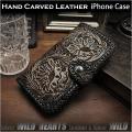 本革 iphoneケース手帳型 アイフォンケース カービング ハンドメイド ブラック Genuine Leather Folder Protective Case Cover For iPhone  WILD HEARTS Leather&Silver (ID ip2578r101)