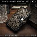 本革 iphoneケース 手帳型   カバー レザーケース アイフォン カービング ハンドメイド サドルレザー Genuine Leather Folder Protective Case Cover For iPhone WILD HEARTS Leather&Silver (ID ip2579r101)