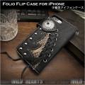 iPhone 6 Plus/6s Plus/7 Plus/8 Plus レザー 手帳型 スマホケース レザーアイフォン  ケース ブラック/黒 本革 Genuine Leather iPhone 6,6s,7,8 Plus Flip Case WILD HEARTS Leather&Silver (ID ip2867r33)