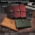 ブラック追加 本革 iphoneケース手帳型 アイフォンケース レザーケース 馬革 シュリンク加工 Genuine Leather Wallet Card Holder Cover Flip Case for iPhone Horsehide 7 Colors WILD HEARTS Leather&Silver(ID ip3632)