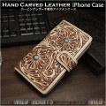 本革 iphoneケース手帳型 レザーケース アイフォン カービング ハンドメイド タン/ナチュラル ターコイズ Genuine Leather iPhone Flip Case Wallet Cover WILD HEARTS Leather&Silver (ID ip2818r93)