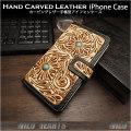iPhone 6,6s,7,8/X,XS,11Pro/Plus,XS Max,ProMax/XR,11 手帳型 スマホケースレザーケース レザーアイフォン ケース カービング ハンドメイド 本革/サドルレザー タン/ナチュラル ターコイズ Genuine Leather  Cover WILD HEARTS Leather&Silver (ID ip3068)