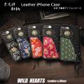 本革 iphoneケース 手帳型 アイフォンケース 和柄/友禅柄 Leather Protective Case Cover for iPhone Japanese Pattern YUZEN WILD HEARTS Leather&Silver(ID sc3671t28)