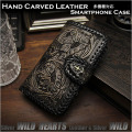 レザースマホケース 手帳型 本革 カービング コンチョ ブラック 多機種対応 (M/Lサイズ) Flip Case for Smartphone Black WILD HEARTS Leather&Silver (ID sc3099)