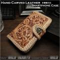 多機種対応 レザースマホケース 手帳型 本革 カービング ナチュラル タン(M/Lサイズ) Hand Carved Leather Flip Case for Smartphone Narural Tan WILD HEARTS Leather&Silver (ID sc3097)