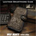 多機種対応 レザースマホケース 手帳型 スライド式 本革 カービング マグネット ブラック/黒(M/Lサイズ) Hand Carved Leather Flip Case for Smartphone/Galaxy Xperia Arrows Aquos huawei iPhone6s/7/8/X/Plus Black (ID sc3091)