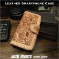 多機種対応 レザースマホケース 手帳型 本革 カービング マグネット ナチュラル(M/Lサイズ) Hand Carved Leather Flip Case for Smartphone/Narural/Tan WILD HEARTS Leather&Silver (ID sc3093)