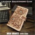多機種対応 手帳型スマホケース スライド式 カービング 手作り/ハンドメイド 3サイズ ナチュラル Hand Carved Leather Folio Flip Case for iPhone/Smartphone 3-size Tan WILD HEARTS Leather&Silver (ID sc3826)