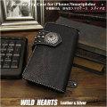 スマホケース 財布一体型 手帳型 レザー 革 ブラック 多機種対応 スライド式 Leather Flip Wallet Case for Smartphone Galaxy Xperia Arrows Aquos huawei iPhone Black WILD HEARTS Leather&Silver (ID sc3830r93)