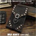本革 アイフォン/スマホ ケース レザー ベルトポーチ iPhone Plus/Max/XR,11 Lサイズ Genuine Cowhide Leather Smartphone/iPhone Case Carrying Belt Pouch WILD HEARTS Leather&Silver(ID sc2277r19)