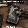iPhoneケース スマホケース 手帳型 レザー スカルカービング 本革 コンチョ付き Leather Folder Protective Case Cover For iPhone Skull&Bones Carved Handmad WILD HEARTS Leather&Silver(ID ip2577)