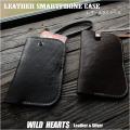 栃木レザー スマホケース iPhoneケース ミニベルトポーチ 本革 Genuine Leather Mini Belt Pouch Smartphone iPhone Case WILD HEARTS Leather&Silver(ID sc278a2)
