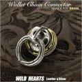 ジョイントパーツ シルバー925 真鍮 ウォレットチェーンジョイント Silver & Brass Joint Parts WILD HEARTS(ID jp21t36)