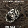 ジョイントパーツ シルバー925 ウォレットチェーンジョイント 財布 Silver Joint Parts Drop Handles WILD HEARTS Leather&Silver(ID jp22t36)