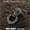 ジョイントパーツ シルバー925 スカル ドクロ ウォレットチェーンジョイント Silver Skull Joint parts Drop handles WILD HEARTS Leather&Silver(ID jjp09t36)