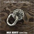 #2.ジョイントパーツ ドロップハンドル シルバー925  ウォレットチェーン Wallet Chain Connector  Jointparts  Sterling Silver  Door Knocker Jointparts  WILD HEARTS Leather&Silver(ID j22t36r)