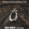 ジョイントパーツ ドロップハンドル シルバー925  ウォレットチェーン Wallet Chain Connector Jointparts Sterling Silver Door Knocker Jointparts  WILD HEARTS Leather&Silver(ID sc1456)