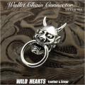 ジョイントパーツ ドロップハンドル シルバー925 般若  Japanese Demon/Hannya Wallet Chain Connector Jointparts  Sterling Silver925 Door Knocker Jointparts WILD HEARTS Leather&Silver(ID jp2900)