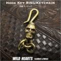 クリックポストのみ送料無料!スカル/ドクロ キーフック キーホルダー 真鍮/メタル Skull Brass Key Chain Key holder   (ID kh1921k11)