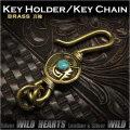 クリックポストのみ送料無料! キーホルダー ウォレットチェーンホルダー 真鍮 キーフック インディアンジュエリー ターコイズNative American Style Key Chain Key holder WILD HEARTS Leather&silver (ID kh2118k11)