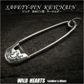 ビッグ 安全ピン型 キーホルダー ココペリ  合金 ターコイズ Safety-Pin Key Chain Holder Kokopelli Metal Turquoise WILD HEARTS Leather&Silver (ID kh3351k5)