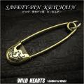 クリックポストのみ送料無料!ビッグ 安全ピン型 キーホルダー ココペリ  真鍮 ターコイズ Safety-Pin Key Chain Holder Kokopelli Brass Turquoise WILD HEARTS Leather&Silver (ID kh3352k5)