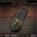 クリックポストのみ送料無料!ベルトループ キーホルダー 牛革 レザー コンチョ カービング Hand Carved Genuine Leather Belt Loop Keychain Keyring Key Holder Handmade WILD HEARTS Leather & Silver (ID con2544k4 )
