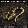 クリックポストのみ送料無料!ブラスキーホルダー キーフック 釣り針フック キーチェーン キーリング 真鍮 スカル ドクロ 髑髏モチーフ Hook Key Ring Keychain Brass Skull WILD HEARTS Leather&Silver(ID kh3466k5)