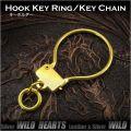 クリックポストのみ送料無料!キーホルダー キーフック 真鍮 Hook Key Ring Keychain Brass WILD HEARTS Leather&Silver(ID kh3467k5)