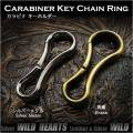 クリックポストで送料無料! カラビナ キーホルダー キーフック Carabiner Key chain/ Key Ring Metal WILD HEARTS Leather&Silver (ID kh3347k5)