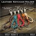 クリックポストのみ送料無料!レザー キーホルダー 革/牛革 編み込み 3連キーリング ハンドメイド 五色 leather braided Key Chain Key Rings Fob Holder Handmade 5 colors  WILD HEARTS Leather&Silver(ID kh3530r5)