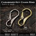 クリックポストで送料無料!カラビナ キーホルダー キーフック Carabiner Key chain/ Key Ring Metal WILD HEARTS Leather&Silver (ID kh3531k5)