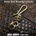 クリックポストのみ送料無料!キーホルダー キーフック クロス/十字架 真鍮 ブラス Key Chain Holder Key Ring Brass Cross  (ID kh3037k11)