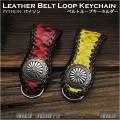 クリックポストのみ送料無料!レザー キーホルダー ベルトループ 蛇革/パイソン コンチョ付き Python Skin Leather Belt Loop Keychain Key ring Key Holder Handmade Yellow/Red WILD HEARTS Leather&Silver (ID bk3618k4)